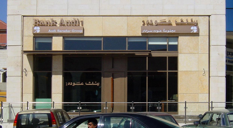 Bank Audi Multiple Branches Faris Amp Faris Architects